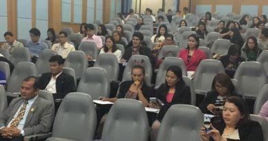โครงการ SRU STAFF ENGAEMENT เรื่อง กรอบแนวคิดการพัฒนาการจัดการเรียนการสอนและแนวทางบริหารหลักสูตร