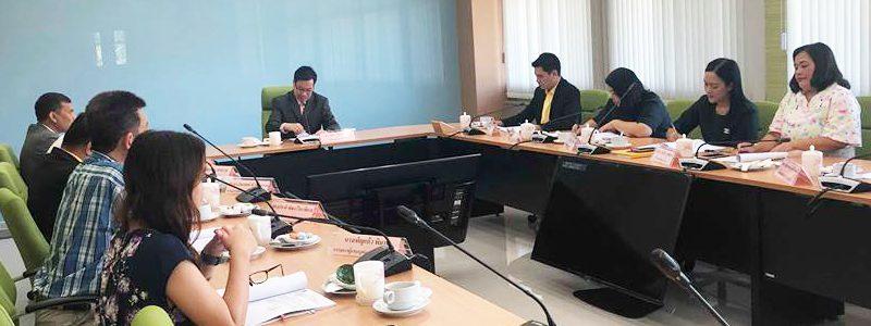 การประชุมคณะกรรมการบริหารงานกองทุนพัฒนาบุคลากร (ก.บ.ก.) ครั้งที่ 9/2561 วันที่ 26 พฤศจิกายน 2561