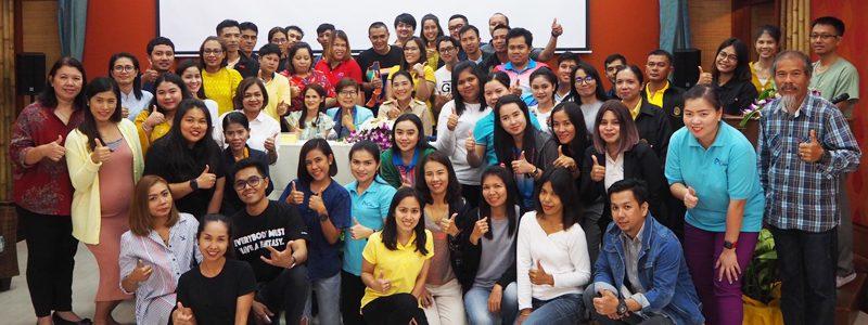 """ประมวลภาพโครงการอบรม """"TQS – Total Quality Service : การบริการคุณภาพทั่วองค์กร รุ่นที่ 2"""" ระหว่างวันที่ 23 – 24 กันยายน 2562"""